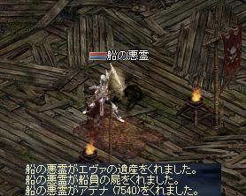 f0101117_2055098.jpg