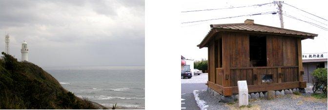 静岡編(1):御前崎(04.12)_c0051620_7471024.jpg