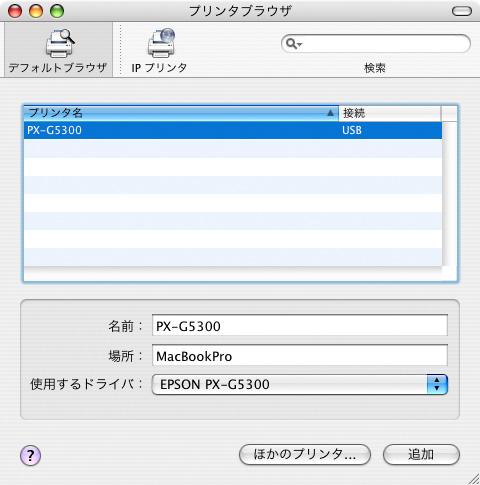 f0077521_15354349.jpg