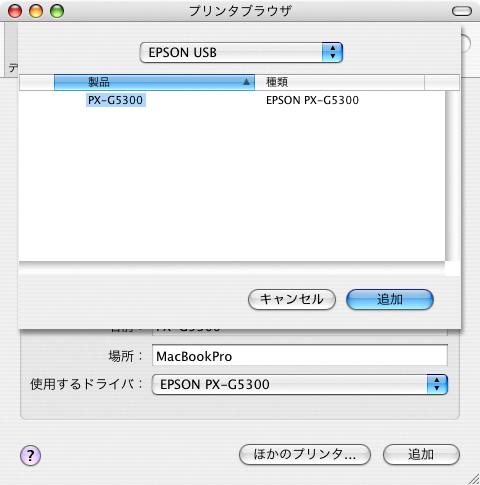 f0077521_153920100.jpg