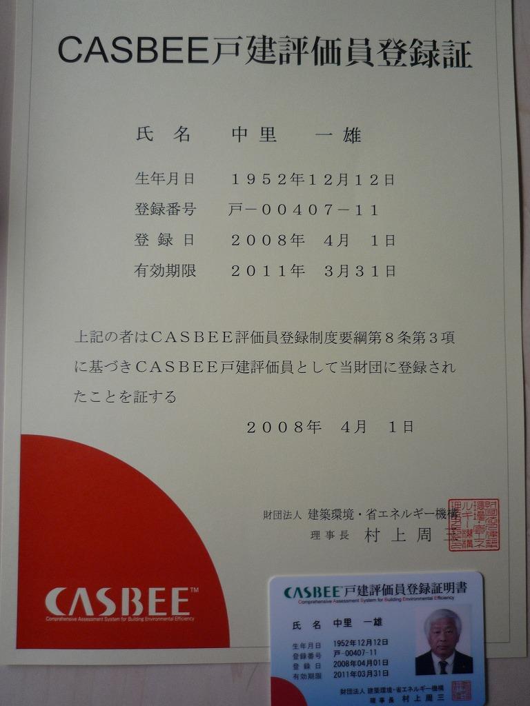 b0035524_924584.jpg