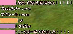f0031243_16114843.jpg
