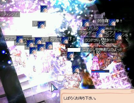 4/27 Gv@Director\'s Cut(DASH連)_f0108346_18203095.jpg