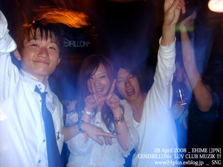 - A new season night - ★Event Report★_f0148146_2338481.jpg