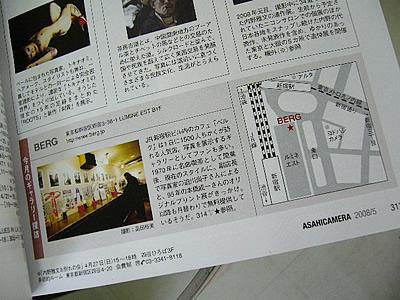 雑誌掲載情報♪_c0069047_2283344.jpg