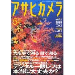 雑誌掲載情報♪_c0069047_229386.jpg