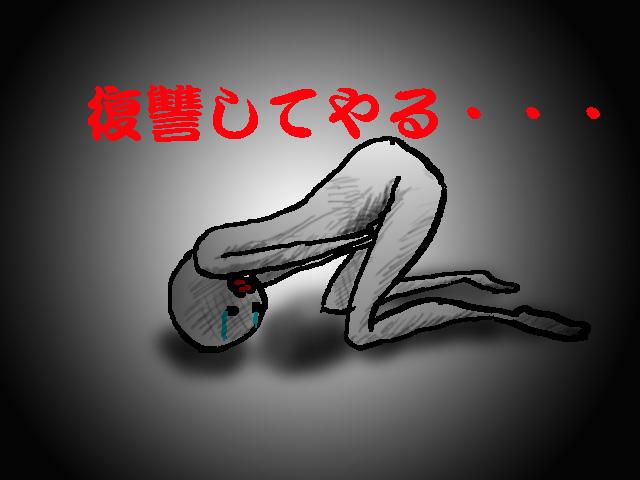 a0088057_15393815.jpg