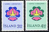 アイスランド★切手_e0086476_1525793.jpg