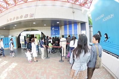 しながわ水族館 2008-04-29_c0135079_22195840.jpg