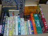 外市特報 Books AMAMORIさん _f0035084_1572650.jpg