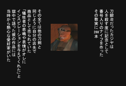 b0046686_23514266.jpg