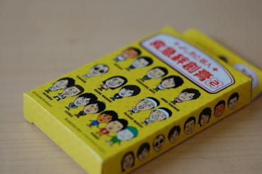 日本でこんなモノ買いました。_d0129786_14421875.jpg