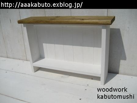 b0113688_8245019.jpg