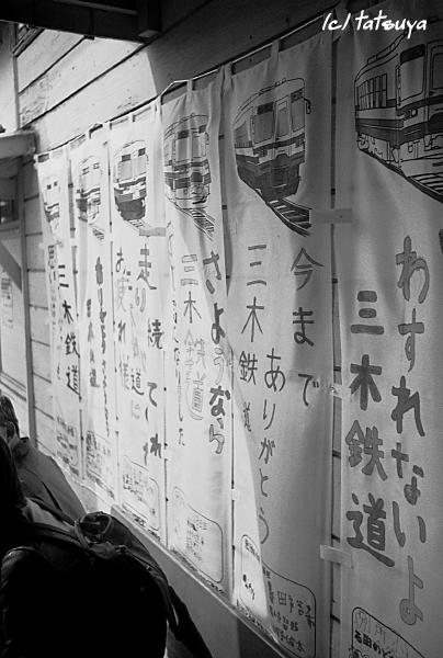 Apr.  29  (tue)   三木鉄道物語 -3-_f0139991_21105688.jpg