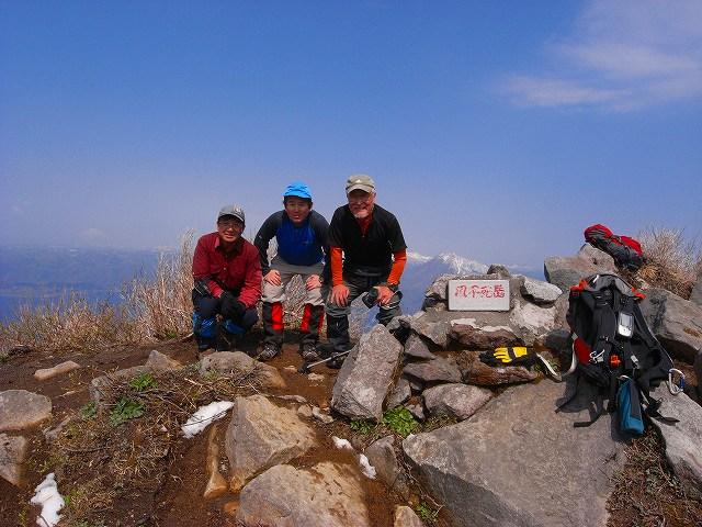4月29日、風不死岳と樽前山_f0138096_19204788.jpg