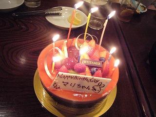 お誕生日会_e0123401_12342641.jpg