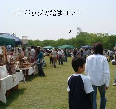 c0129910_2326169.jpg