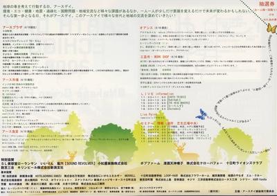 f0134521_1619443.jpg