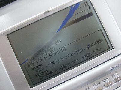 f0137331_10283340.jpg