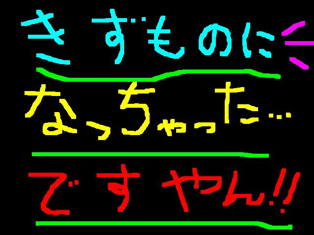f0056935_18101067.jpg