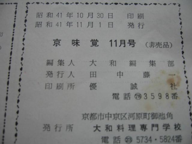b0088037_7294329.jpg