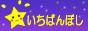 e0125738_2230244.jpg
