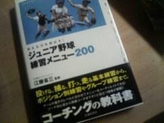 b0041442_153470.jpg