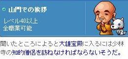 e0107543_1505444.jpg