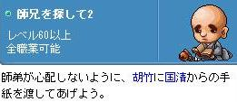 e0107543_155447.jpg