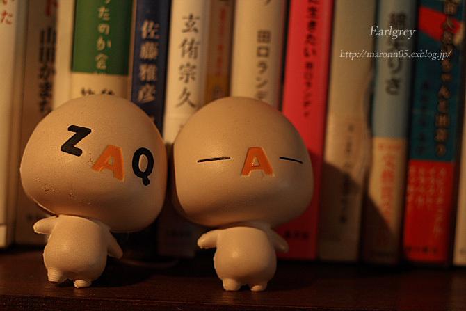 ことばのはおと & yuki-Gさん還暦祝い_f0019849_18444934.jpg
