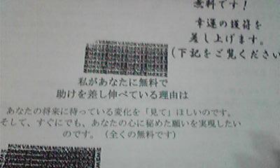 b0060450_2243532.jpg