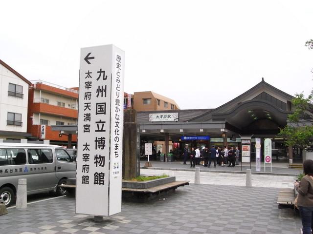福岡に遊びに行ってきました。_f0084358_075391.jpg