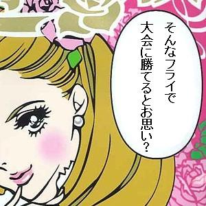 b0000168_19424074.jpg