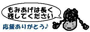 f0096569_7401474.jpg