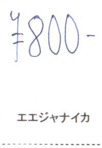 f0035084_23335317.jpg