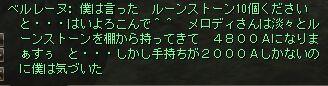 c0022896_585447.jpg