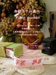 c0142898_8113968.jpg