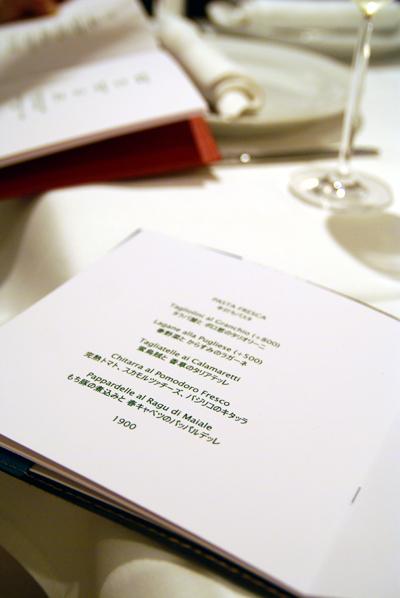 ディナーをご一緒に Vol.12_d0028499_0511822.jpg