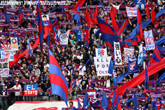 FC東京ゴール裏 2008ナビスコカップ 東京ダービー