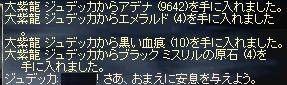 c0078415_8411487.jpg