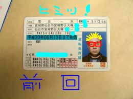 e0069615_23152346.jpg