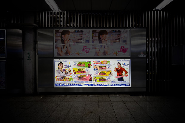 SHIBUYA Sta._e0117517_0724.jpg