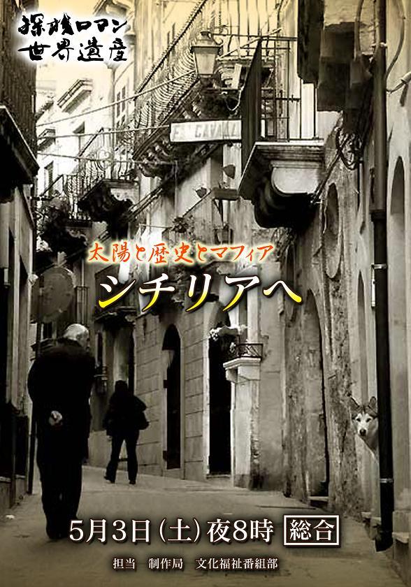 NHKポスター バゥ_d0084229_085373.jpg