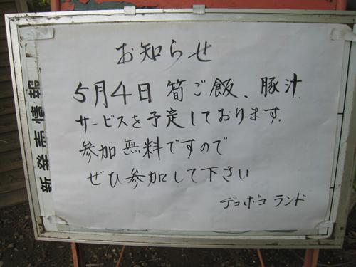 f0126932_23522966.jpg