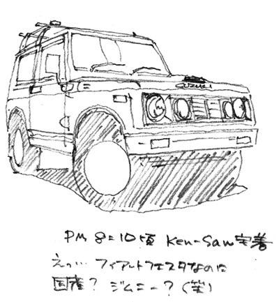 f0083935_195163.jpg