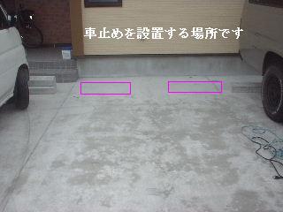 f0031037_18461937.jpg