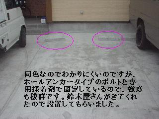 f0031037_18464324.jpg