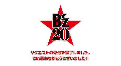 b0074746_2229136.jpg