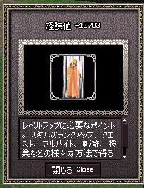 f0056650_1164510.jpg