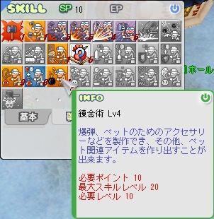 b0043454_20134363.jpg